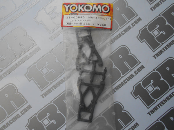 Yokomo MR-4 Rear Suspension Arms - Graphite (Pr), ZS-008RG, TC, Rally