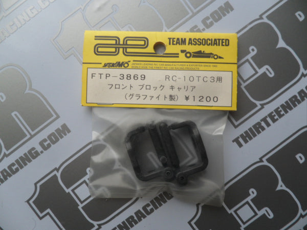Team Associated TC3 Front Block Carriers - 0 Degree - Graphite, #3869