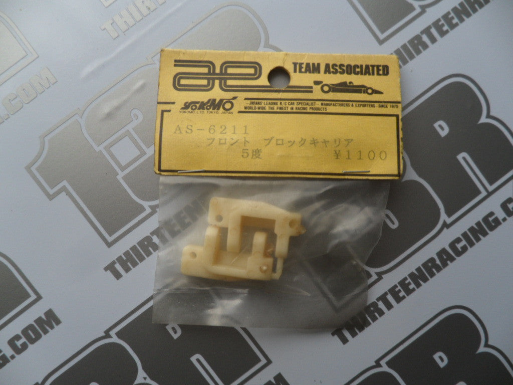Team Associated Front Block Carriers, 5 Degree - White (Pr), #6211, RC10/B2/T2/GT