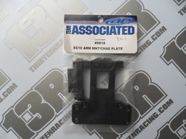 Team Associated B4.1/T4.1/SC10 Rear Arm Mount/Chassis Plate Set, #9818