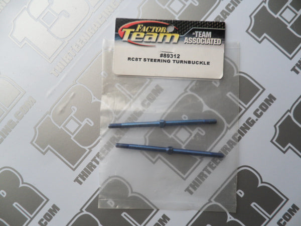 Team Associated RC8T Factory Team Titanium Steering Turnbuckles (2pcs), #89312