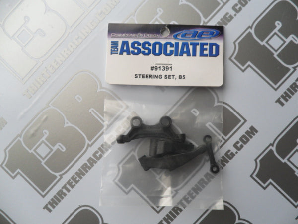 Team Associated B5 Steering Set, #91391, B5M, T5M, SC5M