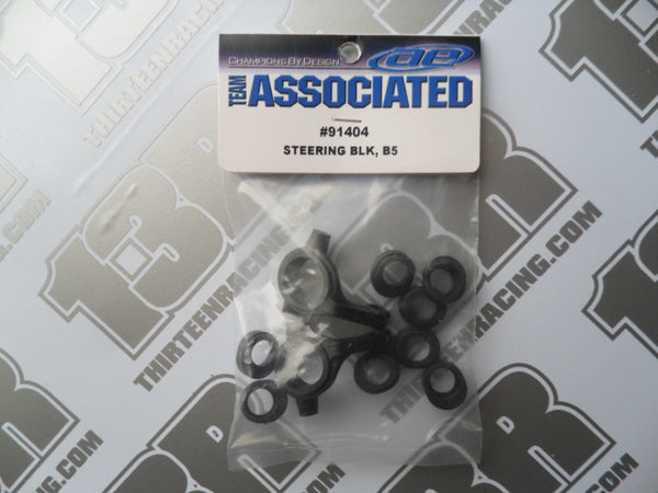 Team Associated B5 Steering Block Set, #91404, B5M, T5M, SC5M