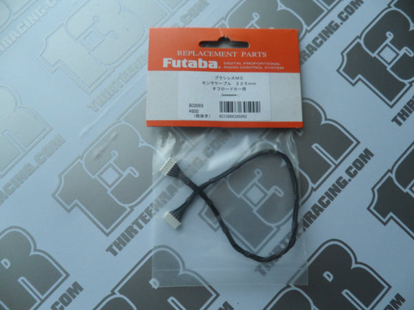 Futaba 225mm Brushless Sensor Cable, BC0069, MC950