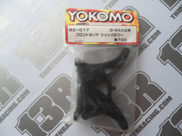 Yokomo B-Max 2 Front & Rear Shock Towers, B2-017