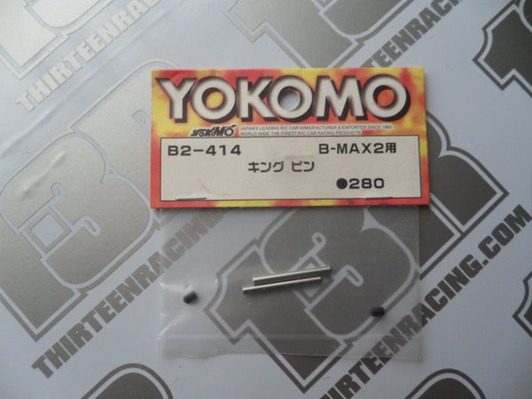 Yokomo B-Max 2 King Pins (2pcs), B2-414