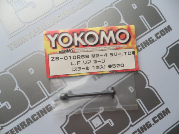 Yokomo MR-4TC SD Low Friction Rear Dogbone, ZS-010RSB