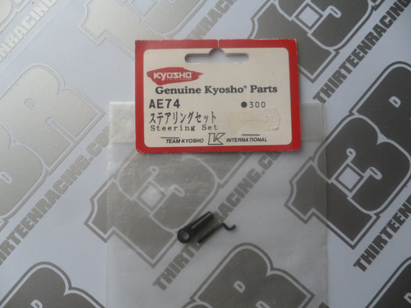 Kyosho Pure Ten Alpha Steering Set, # AE74