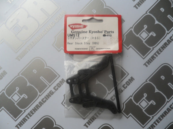 Kyosho RB5 Rear Shock Stay, # UM512