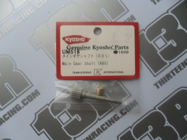 Kyosho RB5 Main Gear Shaft, # UM518