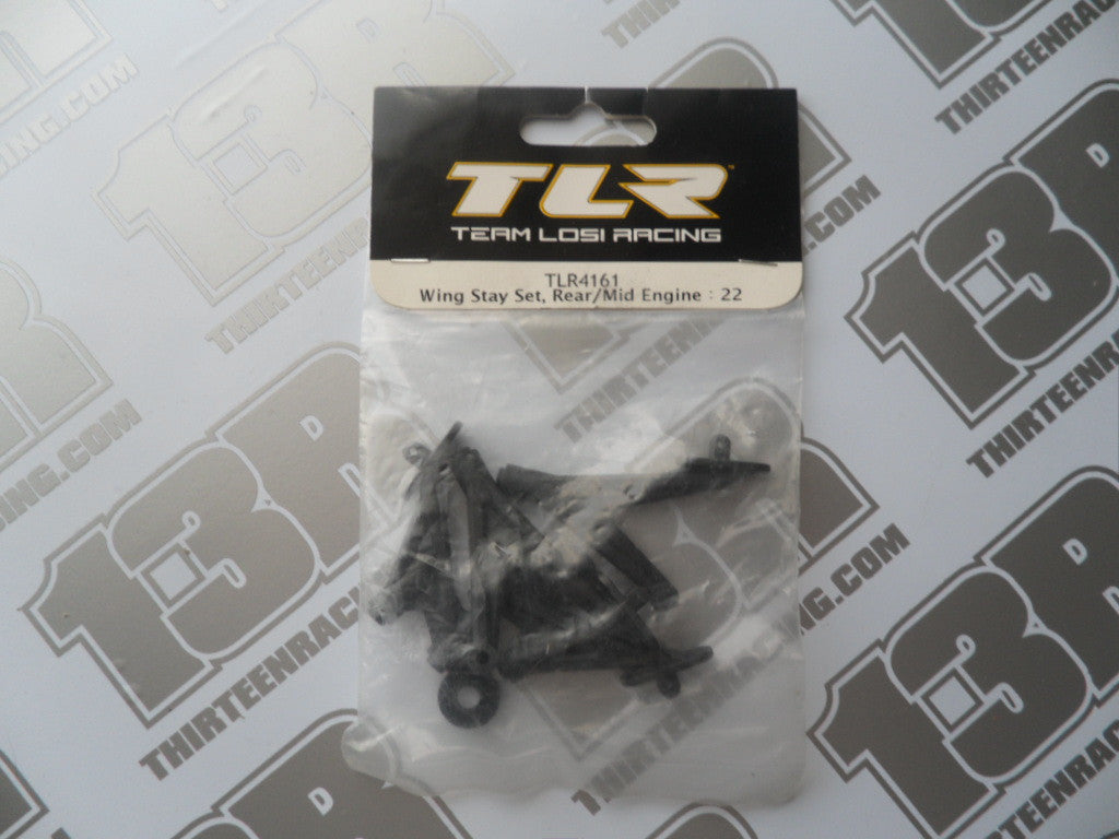 TLR Wing Stay Set Rear/Mid Motor, TLR4161, 2.0, TLR 22T/2.0