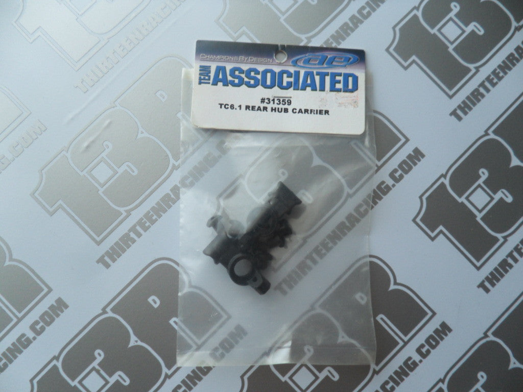 Team Associated TC6.1 Rear Hub Carriers, # 31359, TC6.2