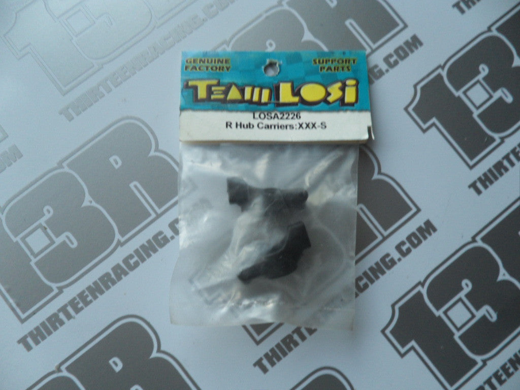 Team Losi XXX-S Rear Hub Carriers (Pr), LOSA2226