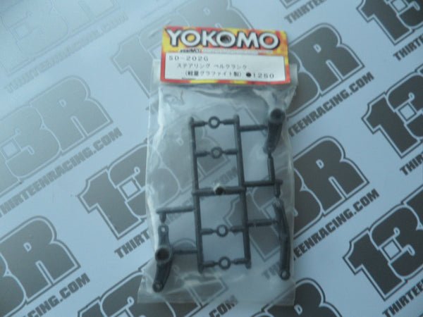 Yokomo MR-4TC SD Steering Bellcrank Set - Graphite, SD-202G