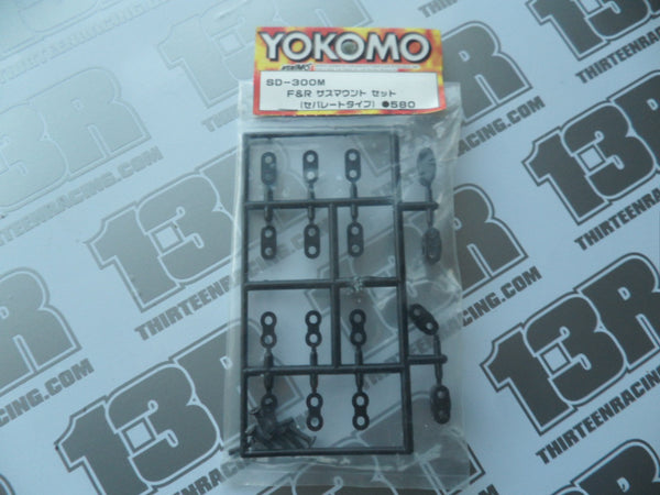 Yokomo MR-4TC SD Type C Suspension Mount Set (Seperate), SD-300M