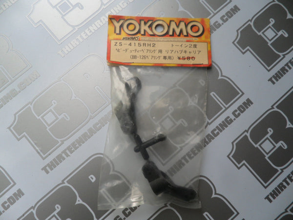 Yokomo MR-4 TC Custom 2 Degree Rear Hub Carriers (Pr), ZS-415RH2