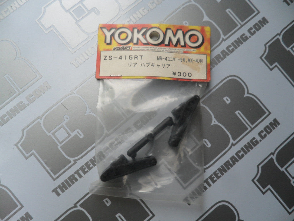 Yokomo MR-4/MX-4 Rear Hub Carriers (Pr), ZS-415RT
