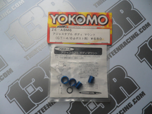 Yokomo Blue Alloy Adjustable Body Mounts (Pr), ZE-ABM6
