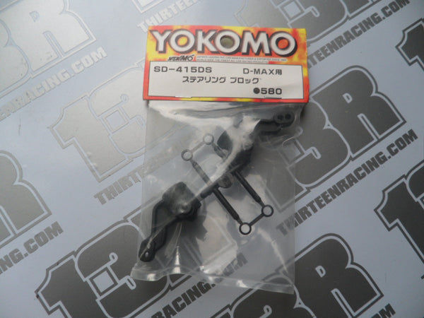 Yokomo D-Max Steering Blocks (Pr), SD-415DS