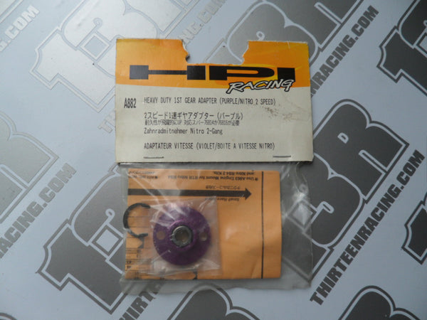 HPI Racing Heavy Duty 1st Gear Adaptor (Purple/Nitro 2 Speed) # A882, RS4 3, MT/MT2, Super Nitro