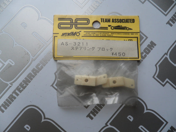 Team Associated RC12L Steering Blocks (2pcs), # 3211