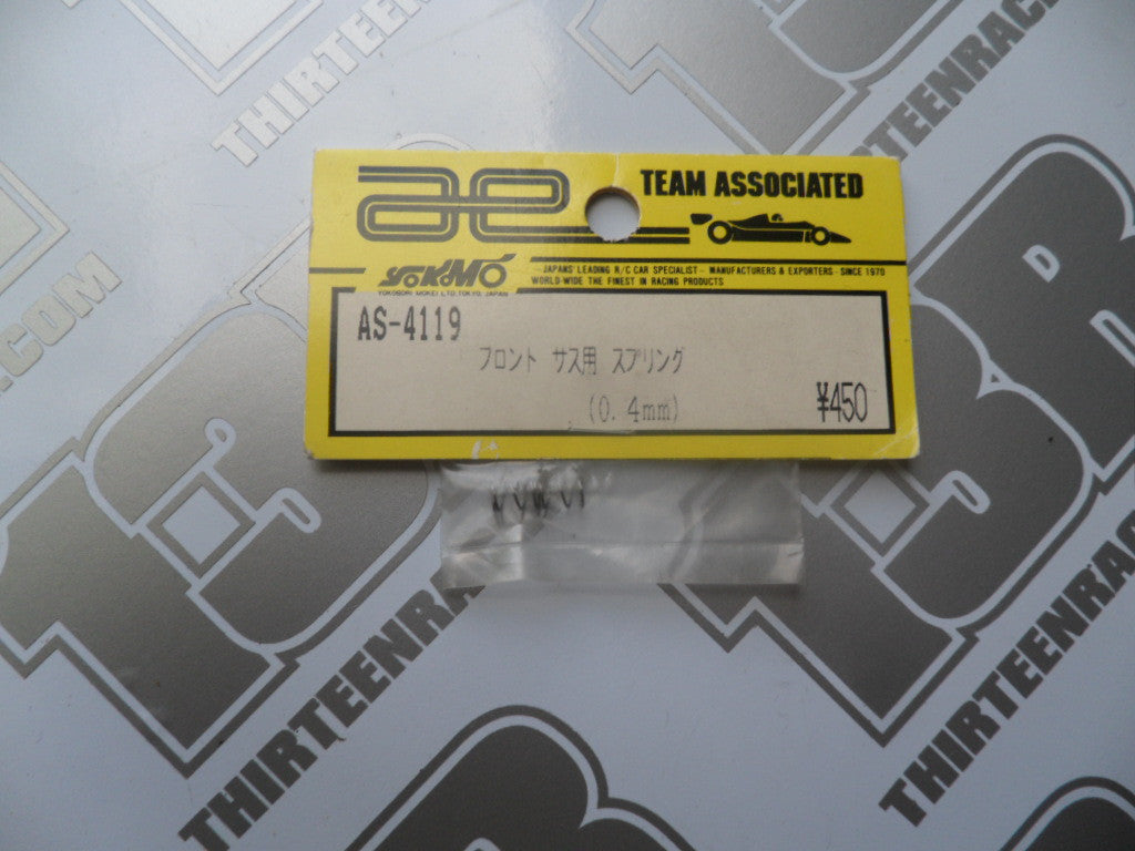Team Associated .016 Short Springs (2pcs), # 4119, RC12