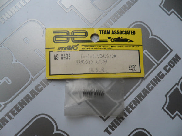 Team Associated .024 In Springs (2pcs), # 8433, RC10L3, R5