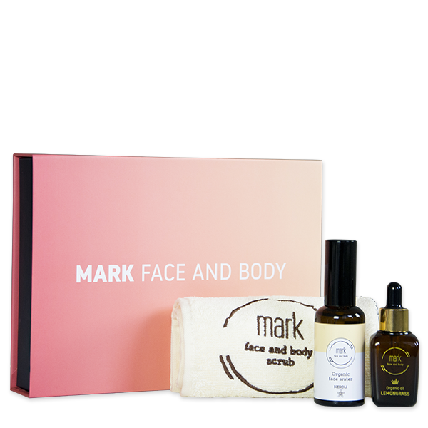 MARK Christmas box Facial Skincare