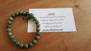 Single Genuine Nephrite Jade Power Bracelet (with property card)