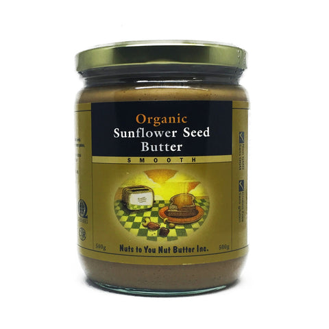 Smooth Organic Sunflower Butter - Bikeables