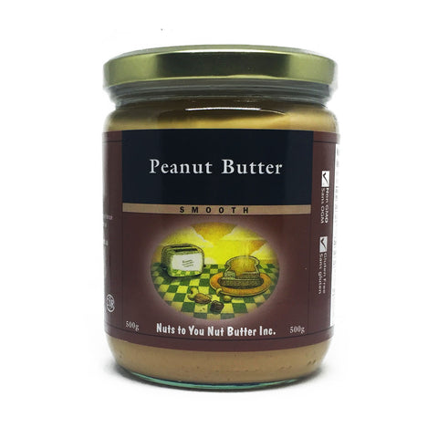Smooth Peanut Butter - Bikeables