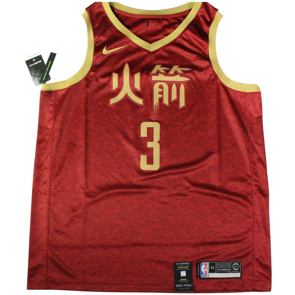premium selection 9f299 dc2f2 Chris Paul Signed Houston Rockets Nike Red 2018/19 City Edition Swingman  Jersey