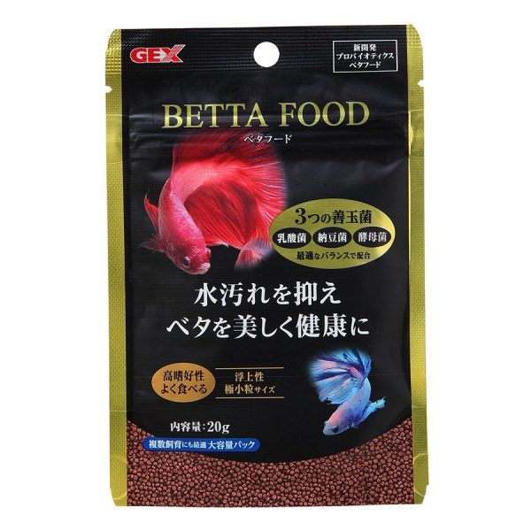 GEX Betta Food 20g