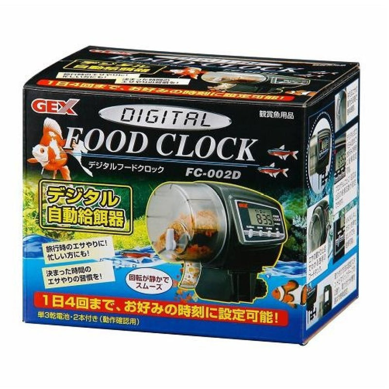 GEX Digital Food Clock