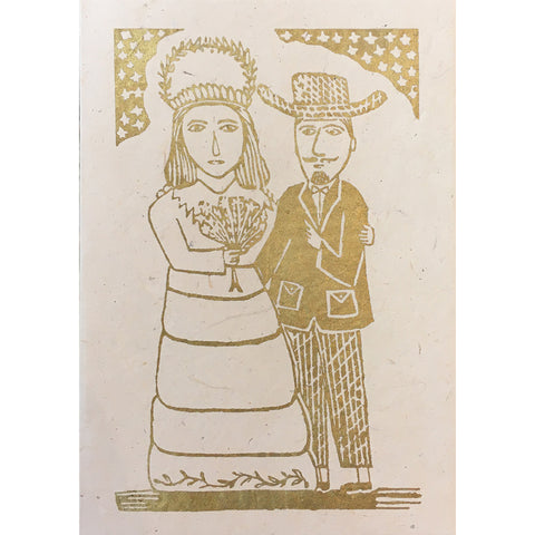 Card - Block Print Wedding Card