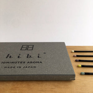Hibi Gift Box - Shop Online At Mookah - mookah.com.au