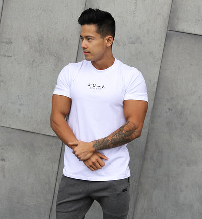 エリート Athletic Tee - White