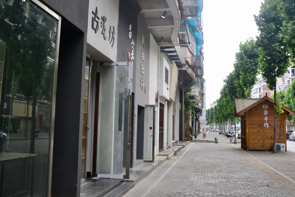 Jingdezhen, China handmade ceramic shopping street - Eat & Sip