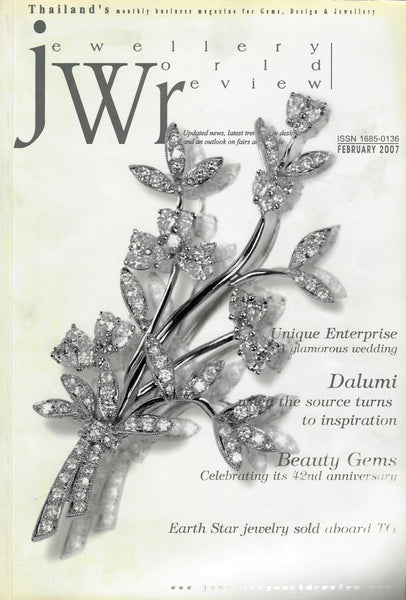 JWR Magazine Features John S. Brana - Reflections of Nature