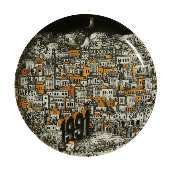 Fornasetti Vintage limited edition plate - 1991