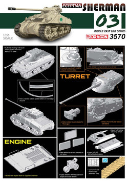 DRAGON 1/35 EGYPTIAN SHERMAN DR3570