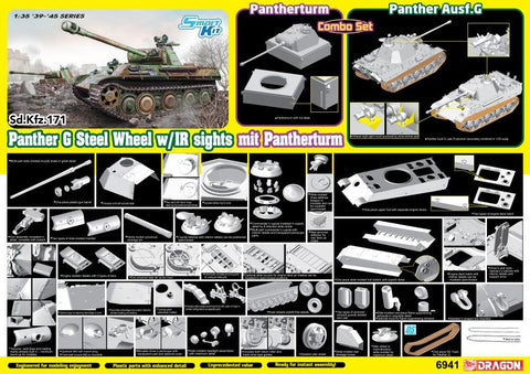 1/35 DRAGON PANTHER G STEEL WHEEL W /IR SIGHT MIT PANTHERTURM DR6941