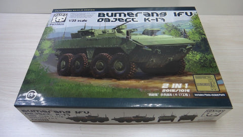 1/35 VPK-7829 BUMERANG OBJECT K-17 PH35026
