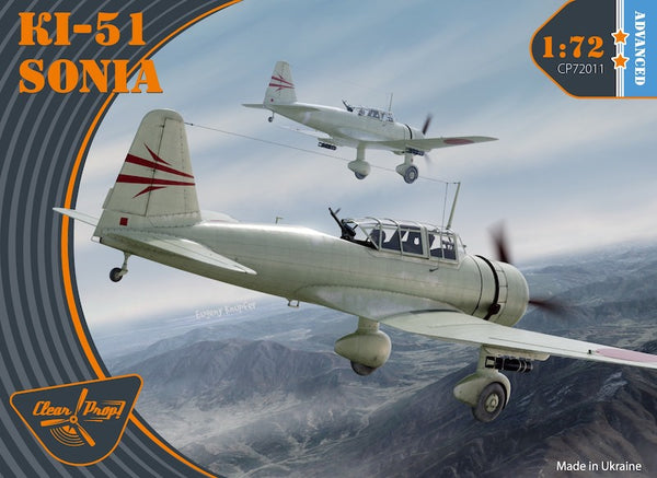 "1/72 CLEAR PROP ! MITSUBISHI KI-51 ""SONIA"" ADVANCED KIT CP72011"