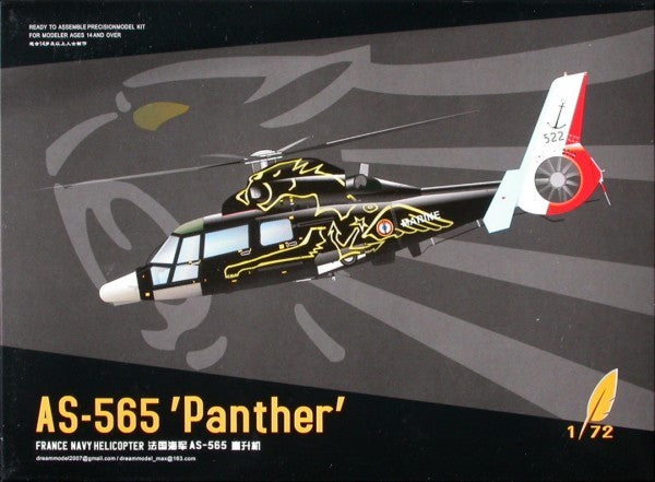 "1/72 DREAM MODEL AS-565 ""PANTHER"" FRENCH NAVY HELICOPTER DM720008"