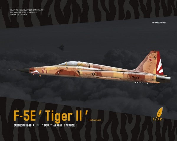 "1/72 DREAM MODEL F-5E "" TIGER II"" (EARLY VERSION) DM720013"