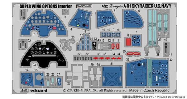1/32 AH-1 SKYRAIDER ETCHED INTERIOR SET