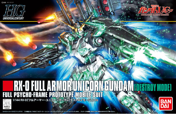 1/144 BANDAI HGUC  RX-O FULL ARMOUR UNICORN GUNDAM (DESTROY MODE)  0189487