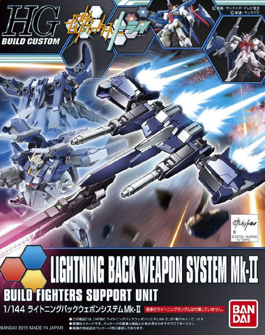 1/144 BANDAI HGBC LIGHTNING BACK WEAPON MK.II G5055605