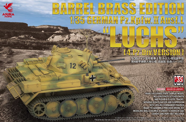 "1/35 ASUKA GERMAN PZ.KPFW,II AUSF L ""LUCHS"" BARREL BRASS EDITION (4TH PD VERSION) A35-0395500"